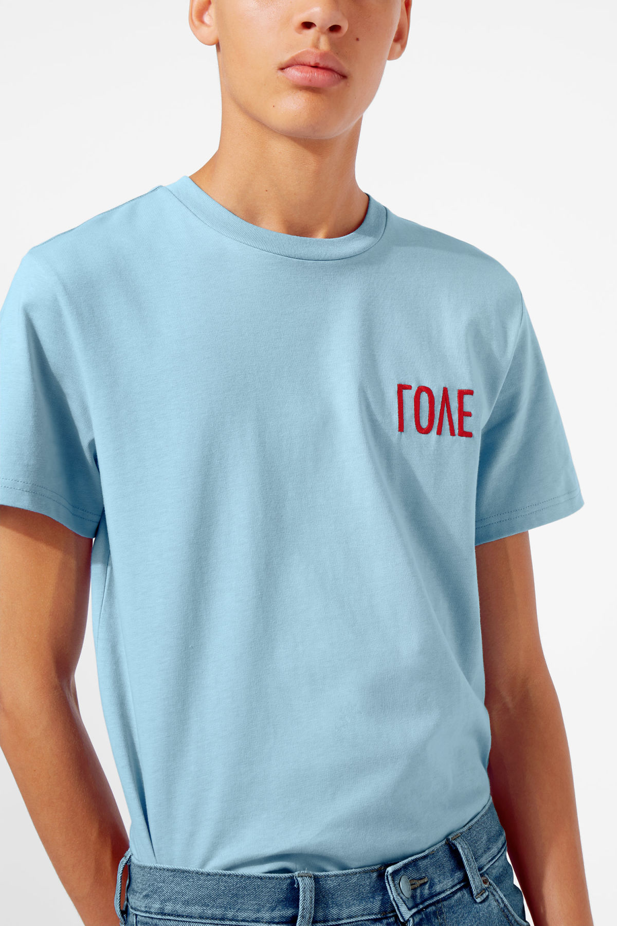 Model side image of Weekday alan love t-shirt in blue