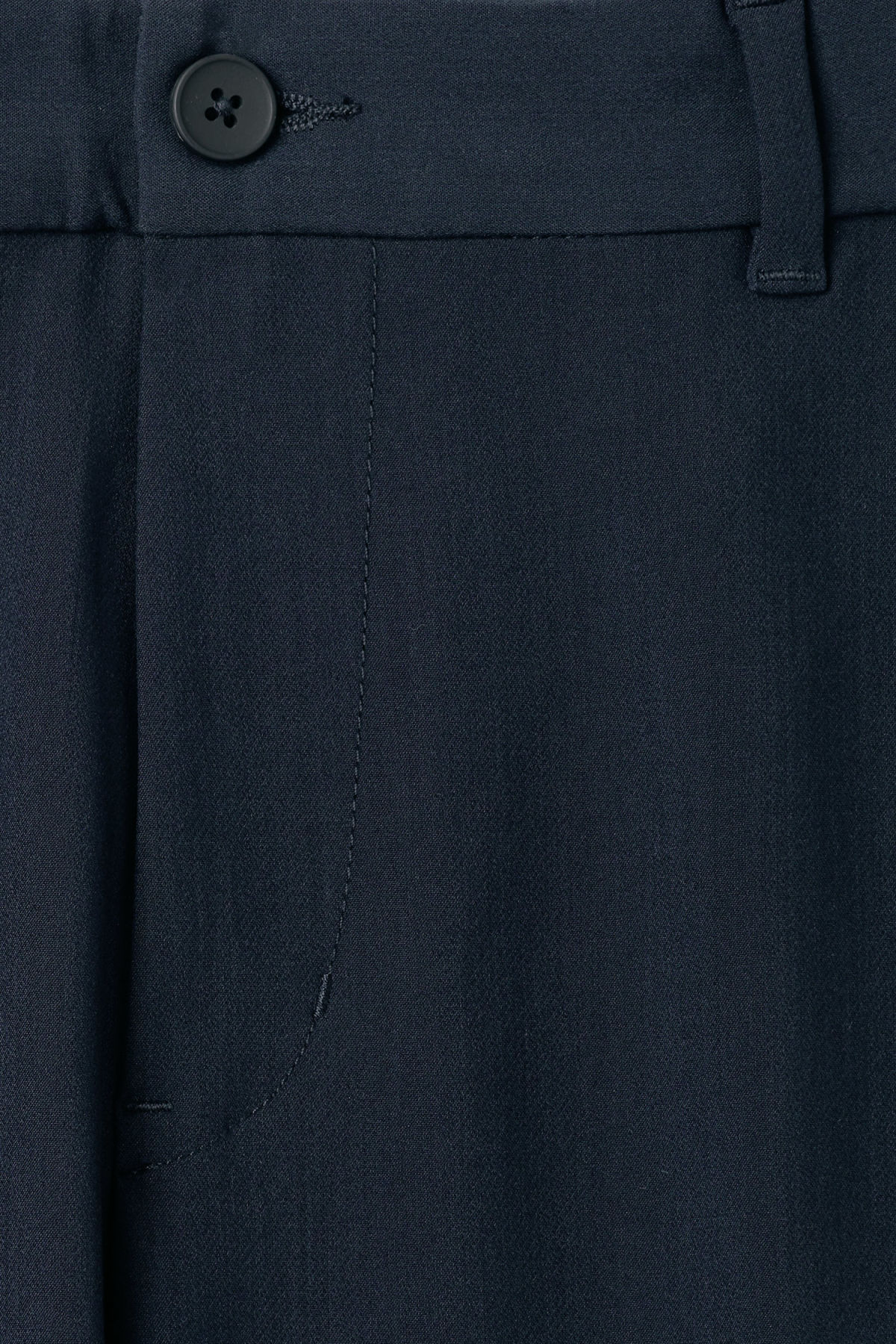 Detailed image of Weekday riffle trousers  in blue