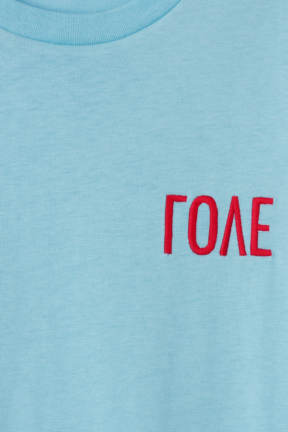 Detailed image of Weekday alan love t-shirt in blue